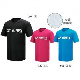 【YONEX】11538TR 親子款吸濕排汗抗菌圓領T(三色)