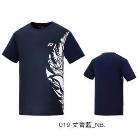 【YONEX】11549TR-019丈青藍 專業羽球排汗服男款