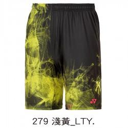 【YONEX】12039TR-279淺黃 專業羽球比賽男款短褲