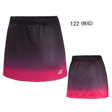 【YONEX】22038TR-122桃紅 專業羽球比賽女款褲裙