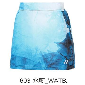 【YONEX】22539TR-603水藍 專業羽球比賽女款褲裙