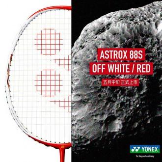 【YONEX】ASTROX 88S新白紅 拍框加速科技精準落點羽球拍