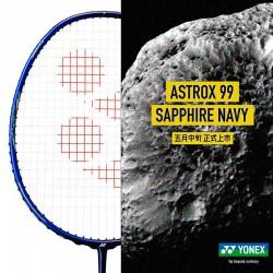 【YONEX】ASTROX 99新藍 拍框加速科技刁鑽殺球更具毀滅性羽球拍