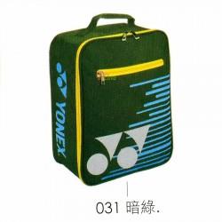 【YONEX】BAG40010TR-031暗綠 防水布料新款鞋袋
