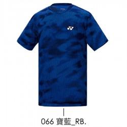 【YONEX】11530TR-066寶藍 男款羽球服