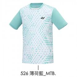 【YONEX】13130TR-526薄荷藍 男款羽球服