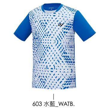 【YONEX】13130TR-603水藍 男款羽球服