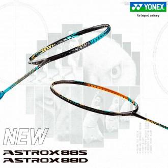 【YONEX】ASTROX 88S PRO翡翠藍 放膽攻擊制馭全場羽球拍