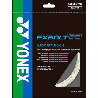 【YONEX】EXBOLT63 優秀的反彈性響亮的擊球音羽拍線(0.63mm)