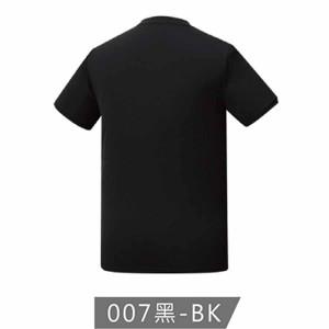 【YONEX】11570TR-007黑 男款羽球服