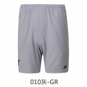 【YONEX】12060TR-010灰 男款羽球針織短褲