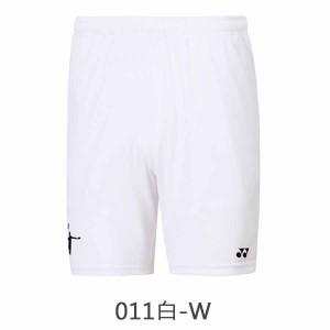 【YONEX】12060TR-011白 男款羽球針織短褲