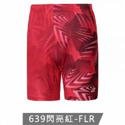 【YONEX】12210TR-639閃亮紅 男款羽球短褲