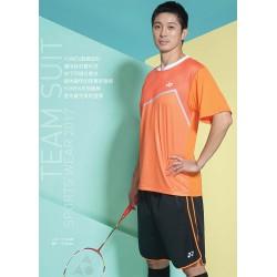 【YONEX】11750男款吸濕排汗抗菌長版短褲(三色)
