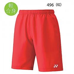【YONEX】15048男款吸濕排汗長版輕合身短褲(二色)