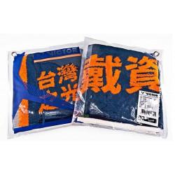 【VICTOR】C-4154戴資穎加油毛巾(長100cm)