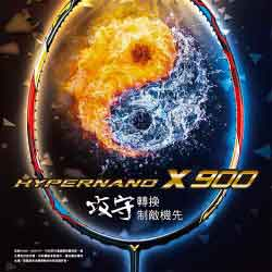 【VICTOR】勝利HX-900強韌紮實拍框攻防全面提升羽球拍