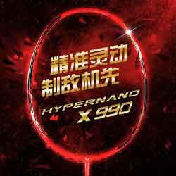 【VICTOR】勝利HX-990王適嫻鑽石破風細中管靈動攻防羽球拍