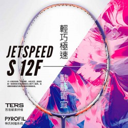 【VICTOR】極速JS-12F紫粉櫻花女神速度羽球拍