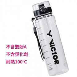 【VICTOR】C-P0034-C無雙酚A塑化劑耐熱100℃運動水壺