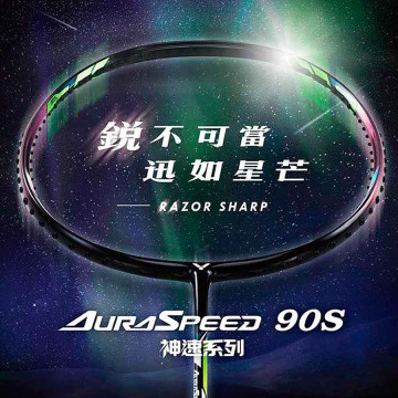 【VICTOR】AURASPEED 90S紫全破風框型輕量拍頭速度極致羽球拍