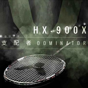 【VICTOR】HX-900X支配者 首創高抗扭中管極致敏銳操控手感羽球拍