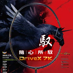 【VICTOR】DRIVE X7K馭 全新流體六角框型國家隊指定羽球拍