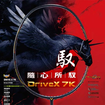 【VICTOR】DRIVE X馭7K 新六角框型流暢穩定全面羽球拍
