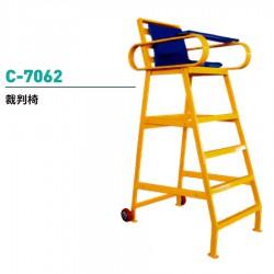 【VICTOR】C-7062最新型移動式裁判椅