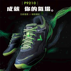 【VICTOR】P9210-CG太空黑/螢光綠 穩定透氣避震羽球鞋