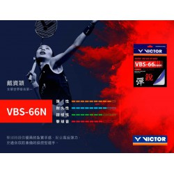 【VICTOR】VBS-66NANO戴資穎指定羽拍線卓越的反彈力和操控性(0.66mm)