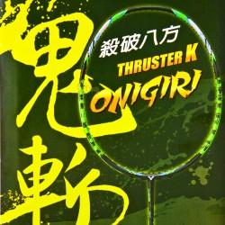 【VICTOR】突擊鬼斬TK-Onigiri全新打造頂級進攻羽球拍
