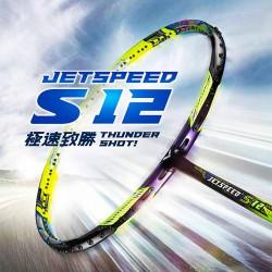 【VICTOR】極速JS-12 中管快彈快速攻防雙打羽球拍
