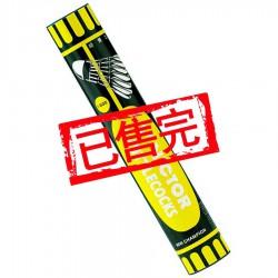 【VICTOR】B-01N藍蓋 新比賽級羽毛球(含稅價)