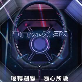 【VICTOR】DRIVE X馭9X 環轉創變隨心所馳全面羽球拍