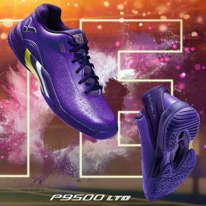 【VICTOR】P9500LTD-J自由紫 頂尖羽球選手羽球鞋
