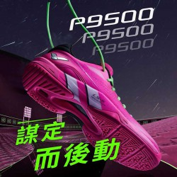 【VICTOR】P9500-Q極光紅 頂尖羽球選手羽球鞋