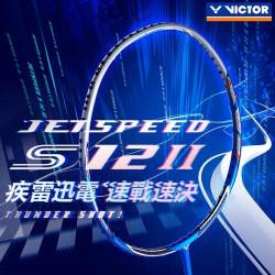 【VICTOR】極速JS-12II疾雷迅電速戰速決羽球拍