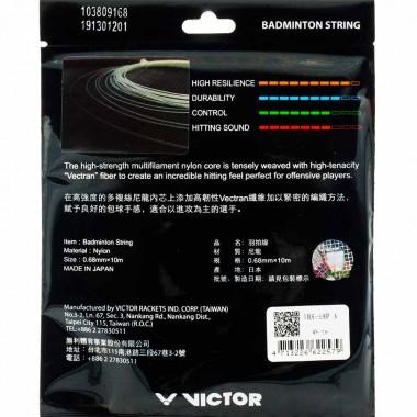 【VICTOR】VBS-68POWER高彈耐久強力攻擊羽拍線(0.68mm)