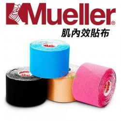 【Mueller】慕樂醫療用肌內效彈性黏性繃帶(寬5公分)