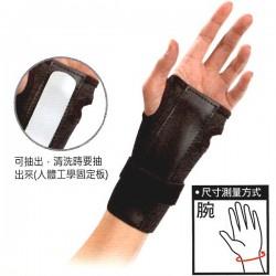 【Mueller】慕樂MUA300黑色 腕隧道症候群護具