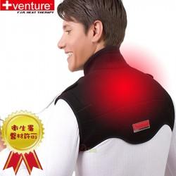 【venture】KB-1250肩頸部插電式醫療用熱敷墊