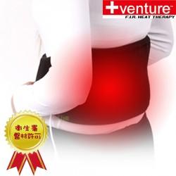 【venture】KB-1290腰部插電式低電壓醫療用熱敷墊