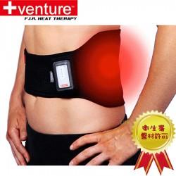 【venture】SH-55鋰電可攜式腰部熱敷墊